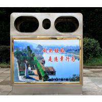 四川绵阳环畅户外方形不锈钢广告位垃圾桶,厂家直营,质优价廉