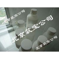 筑宝砂浆消泡剂,水泥沙浆各种砂浆用工业消泡剂都有