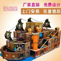 四川孩乐堡厂家定做亲子淘气堡游乐设备