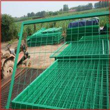 河北护栏网供应,海口围墙护栏网,围墙防盗铁丝网