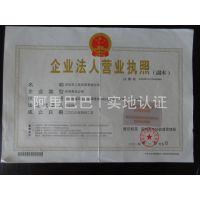 深圳市三高贸易有限公司
