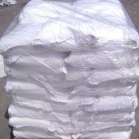 供应水性凝胶增稠粉HEC,含量99.9%,25KG/包,羟乙基纤维素