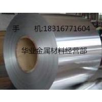 42SiMn合金钢价格,合金钢多少钱一公斤