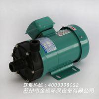 苏州镀宝 耐酸碱磁力泵 耐腐蚀磁力化工泵 220V微型磁力泵400-999-8052