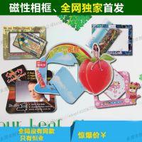 中国供应商的磁性厂家 中国供应商诚信厂 磁性厂家直供
