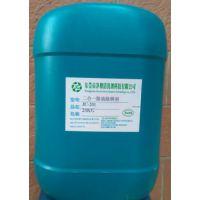 无腐蚀冷扎板除锈材料 环保镀锌板除油除锈剂哪里可以买 净彻除锈剂