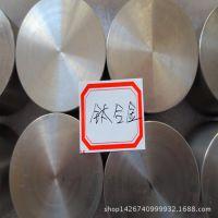 批发销售【TC4耐高温钛板 TC4钛合金板   TC4高强度钛合金