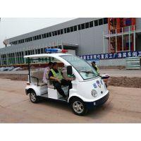 重庆北京现代工厂用电动车/凯瑞德治安电瓶车销售