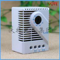 沃特电气MFR012温控器 机械式温度控制器 配电箱温控器 电柜机箱温控开关