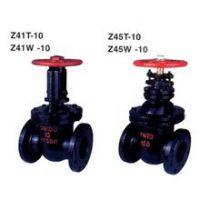 Z542W-10伞齿轮传动楔式双闸板闸阀