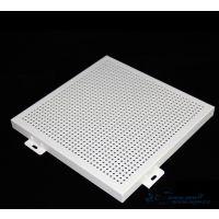 广东德普龙天花铝单板 木纹铝单板工艺