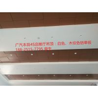 广汽本田汽车4S销售店铝单板天花|跌级效果铝单板专业厂家定做