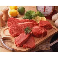 大量供应牛肉香精 量大从优 日昇昌牛肉香精其他食品添加剂