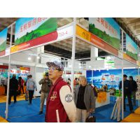 2016第五届北京国际旅游商品及旅游装备博览会