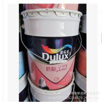 多乐士抗裂净味 墙面漆乳胶漆内墙漆 涂料多乐士内墙漆遮盖细纹