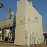 赢创特种化学厂区综合噪声治理工程 大型声屏障工程 厂界噪声治理工程