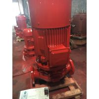 上海XBD35-100-HL立式喷淋泵XBD11/15-80L-45KW消防火栓泵厂家价格