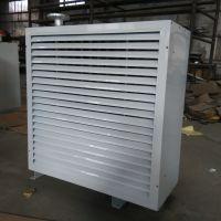 车间供暖用GS热水暖风机的价格是多少