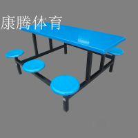 广州学校各种餐桌椅 室外玻璃钢餐桌 送货安装康腾体育