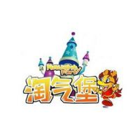 永嘉县美佳玩具有限公司