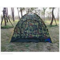 3-4人双层丛林防水迷彩布帐篷 露营帐篷、170T 透气迷彩涤纶布