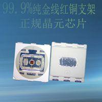 深圳鑫科5050全彩RGB灯珠 1.5W 5050七彩红绿蓝光SMD贴片 台湾支架