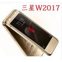 susang三星W2017 + 3G+64G 三星原装屏 全网通4G 曲屏 yabo亚博体育下载 1300万像素