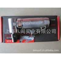 厂家促销美国英格索兰301B 修磨机 弯角打磨机  抛光机