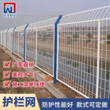 框架护栏网 护栏网厂 防护隔离栅价格