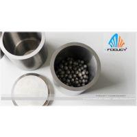 FOCUCY弗卡斯WC碳化钨球磨罐实验室研磨载体立式真空