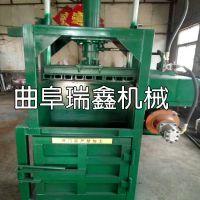 瑞鑫牌编织袋打包机 秸秆稻草打包设备 废金属油漆桶压块机