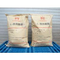 L-苯丙氨酸生产厂家