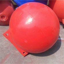 成都水上警示浮筒 重庆球体警示浮标 安全警戒浮体