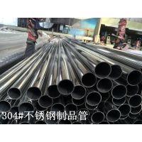 建筑装饰管,304方管35*35,焊接小口径制品管