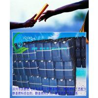 供应配方 甲醇柴油添加剂/甲醇汽油添加剂/甲醇燃料添加剂