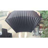 沧州亿达厂家定做风琴防护罩防护帘 风琴式防护罩 机床导轨线轨防护罩 机床防尘罩