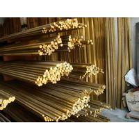 现货H70黄铜板进口H70铜板规格瑞典H70铜管价格