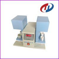 同时控制4个埚的自动搅拌仪|煤的粘结指数测定仪配套用搅拌仪JB-4型|天地首和