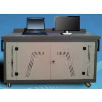 移动式笔记本充电柜价格 型号:JY-HJ-CM03