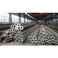 Gcr15轴承钢管生产厂家%¥轴承钢管用途?什么是轴承钢管?聊城鲁铭现货销售15006370822