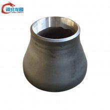 供应20G管道大小头 焊制同心异径管尺寸13613178737