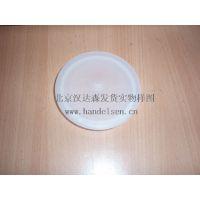 北京汉达森专业销售德国Poeppelmann注塑机/挤出机/热成型塑料