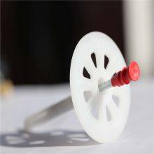 建筑保温钉 塑料保温钉 保温钉厂批发出售 保温钉胶水