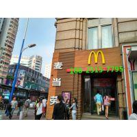 北京外牆立柱型材鋁方管,室內木紋鋁方管裝飾吊頂
