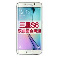 八核5.5寸安卓i6 6S 6lpus 6代 mtk6592智能指纹手机批发土豪金4G手机