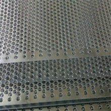 冲孔板加工 冲孔隔音板 圆孔网网片
