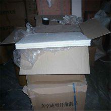 硅酸铝甩丝板订做∷硅酸铝保温管生产商∷硅酸铝针刺毯现货