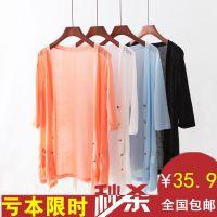 针织开衫V领女韩版雪纺拼接夏防晒短款修身小披肩外套短袖空调衫
