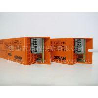 供应欧司朗 EZP8 1*18W电子镇流器 T8经济型电子牛 普及型