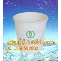 赤峰一次性纸杯厂家 广告纸杯定做厂家